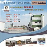 长春意玛钢结构工程有限公司