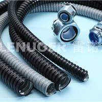 供应金属绝缘套管,金属软管,包塑软管