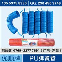PU弹簧管│汽车弹簧管│伸缩气管│PU气管