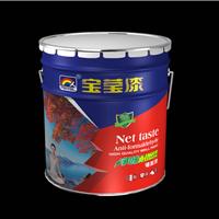 十大名牌油漆/广东最优惠的油漆宝莹漆