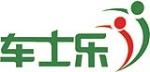 濮阳市德诚新型清洗材料有限公司