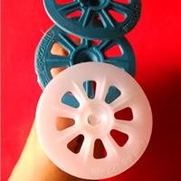 塑料保温钉批发|塑料保温钉报价
