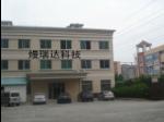 深圳市浩威诺科技有限公司