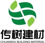 北京传树建材科技集团