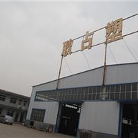 辛集市耿占泡沫机械厂