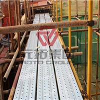 脚手架钢踏板厂家现货供应高强度镀锌钢跳板