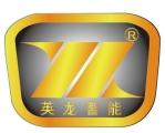 深圳市英龙智能门业有限公司