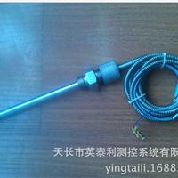 供应上海转速探头 SGZP-1 转速传感器