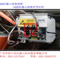 供应ABB DSQC562 3HAC16014-1/07