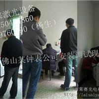 广州厂家供应便携式全自动激光打标机