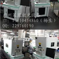 广州厂家生产全自动光纤激光打标设备