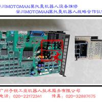 供应JANCD-XEW02安川机器人焊接基板