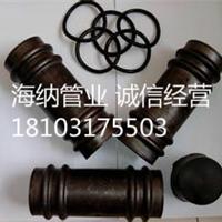 供应北京声测管 北京54声测管 螺旋式声测管