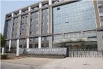 武汉 三工光电设备制造有限公司