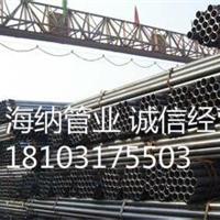 供应河南声测管 河南郑州50声测管价格 海纳