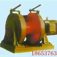 供应1吨快速绞车 JD-1调度绞车
