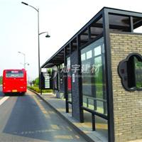 供应公交站台设计