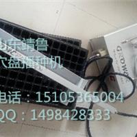供应GA-062A手持式穴盘播种机