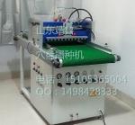 潍坊靖鲁机械设备有限公司
