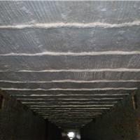 供应砖瓦环形移动隧道窑全纤维耐火保温棉