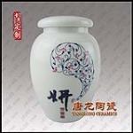 供应陶瓷烟草罐定制加工