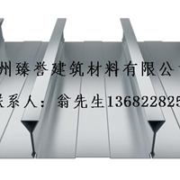 供应广东海南广西闭口YX65-185-555楼承板