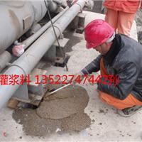 供应柱湿法外包钢加固灌浆