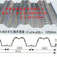 供应广东省广西省海南省915楼承板