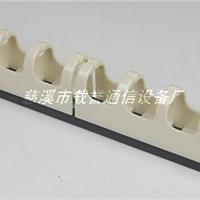 供应塑料理线器