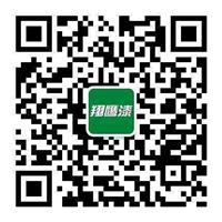 广东翔鹰化工有限公司
