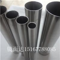 专业生产高精密钢管80.7*2.85_无缝卫生管