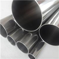 供应卫生级不锈钢无缝管304材质