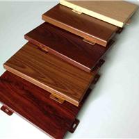 木纹铝单板/仿木纹铝单板/仿木纹铝单板厂家