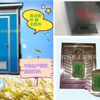 景区公共打包移动厕所免水厕所