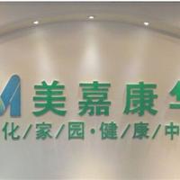 郑州尚都有限公司