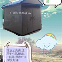 供应环卫垃圾房工具房设备房订做