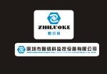深圳市智络科监控设备有限公司(销售部)