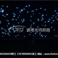 成都通用光纤照明定制机构