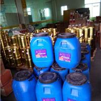 郑州PBL1型聚合物改性沥青防水涂料