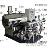 秦皇岛叠压供水设备厂寻求项目合作