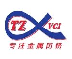 无锡鑫泰正防锈包装材料有限公司