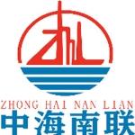 茂名-广东中海南联能源有限公司