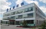 北京京源水仪器仪表有限公司