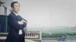 湖北鑫汉通管业有限公司
