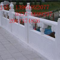 供应石雕栏板