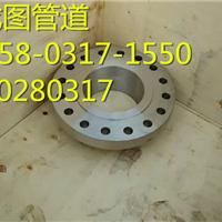 上海日标平焊法兰,日标无缝弯头生产厂家