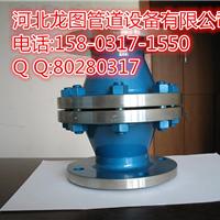 供应设备管道阻火器 DN65高压气体阻燃器