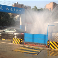 供应云南建筑工地自动洗车机