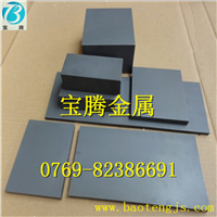 宝腾批发硬质合金材 进口超硬钨钢供应