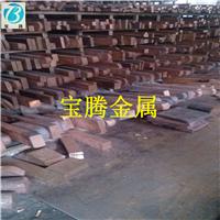 厂家直销铜棒 铜板 铜管 进口材质 品质保证